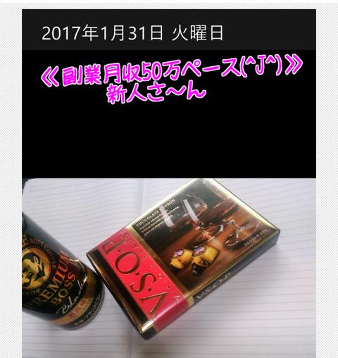wp_ss_20170131_0026 (2)