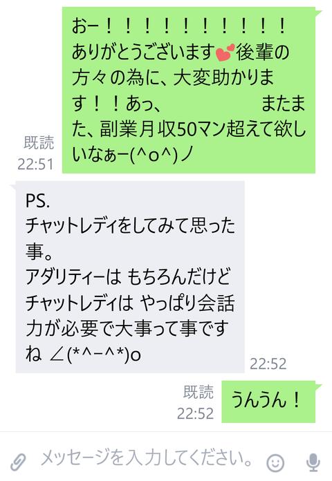 wp_ss_20170319_0073 (2)