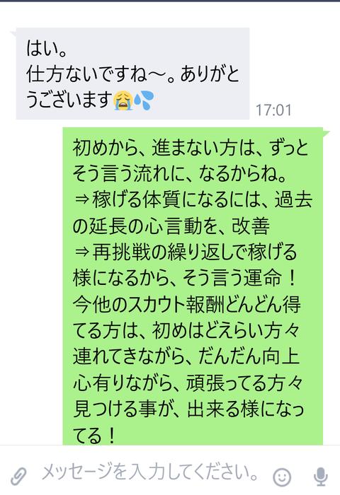 wp_ss_20170210_0069 (2)