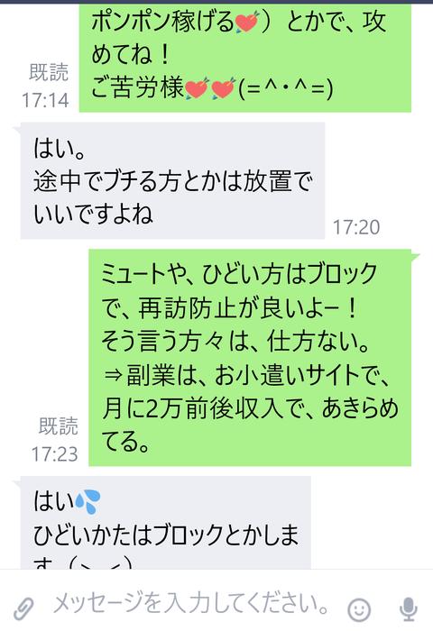 wp_ss_20170210_0071 (2)