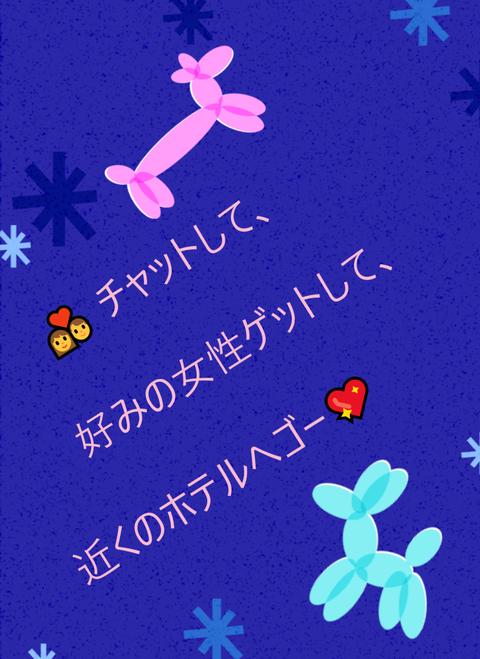 wp_ss_20190305_0001 (2)