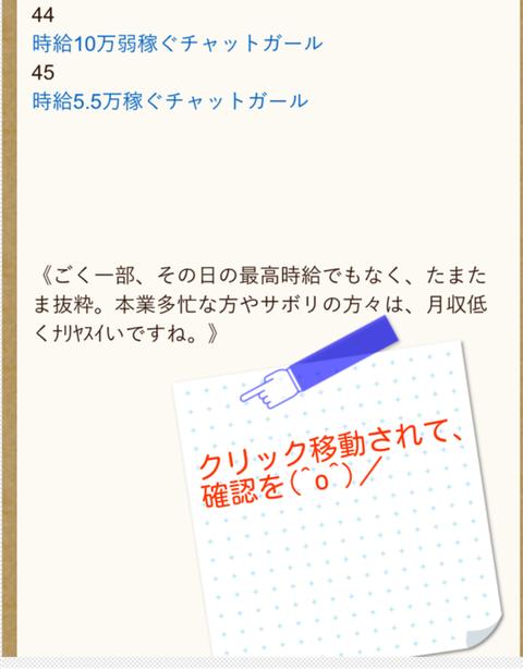 wp_ss_20161211_0011 (2)