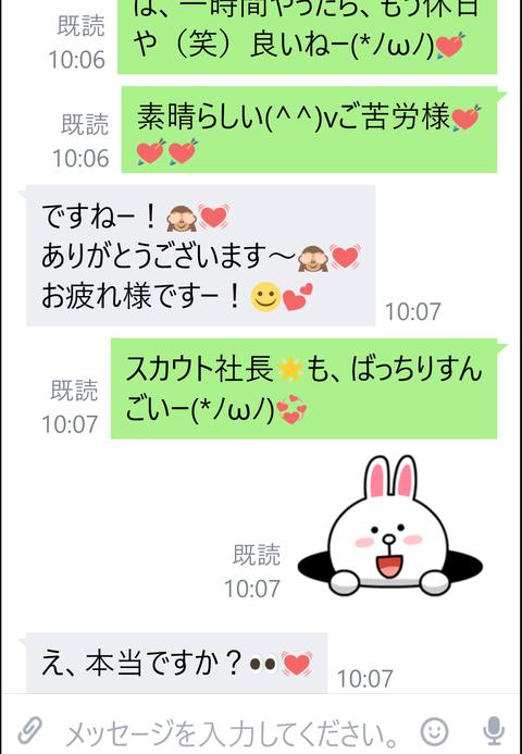 wp_ss_20170125_0077 (2)