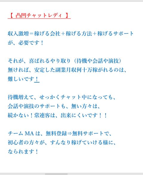 wp_ss_20161226_0073 (2)