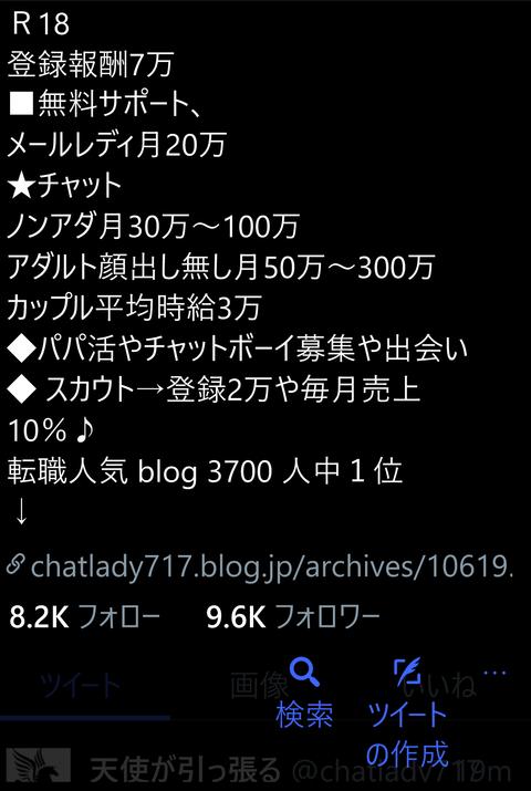 wp_ss_20161208_0015 (2)