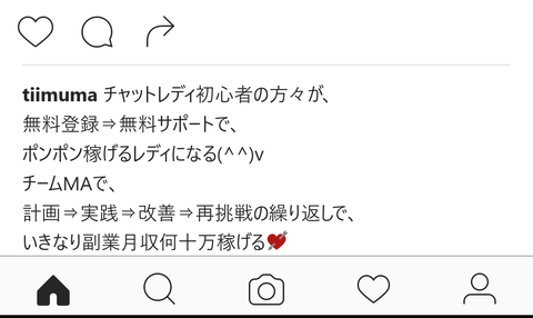 wp_ss_20161226_0075 (2)