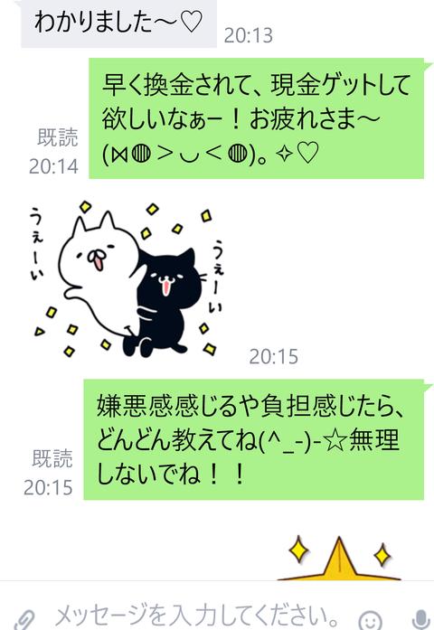 wp_ss_20161231_0045 (2)