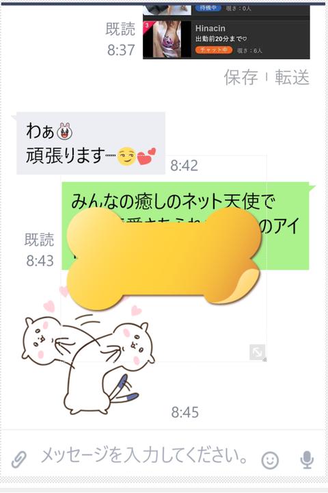 wp_ss_20161227_0048 (2)