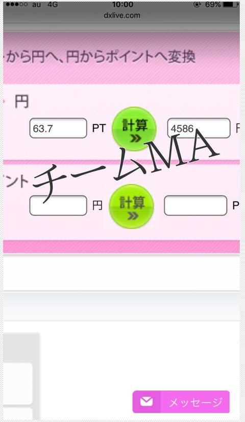 wp_ss_20170125_0075 (2)