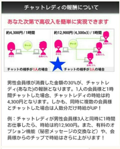 wp_ss_20170131_0001 (2)
