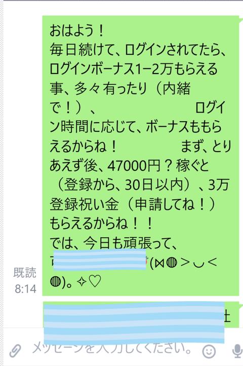 wp_ss_20170131_0028 (2)
