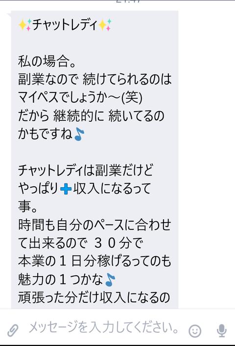 wp_ss_20170319_0071 (2)