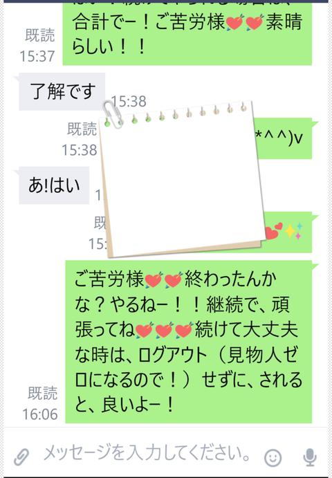 wp_ss_20170226_0072 (2)