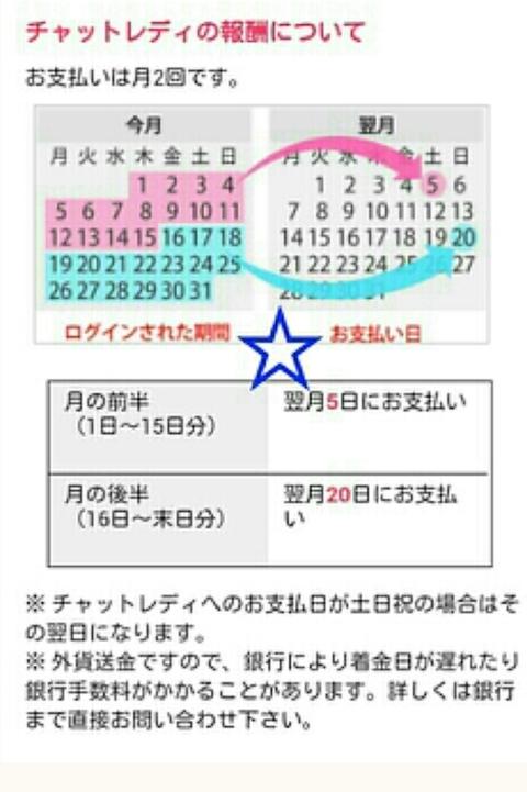 wp_ss_20170131_0005 (2)