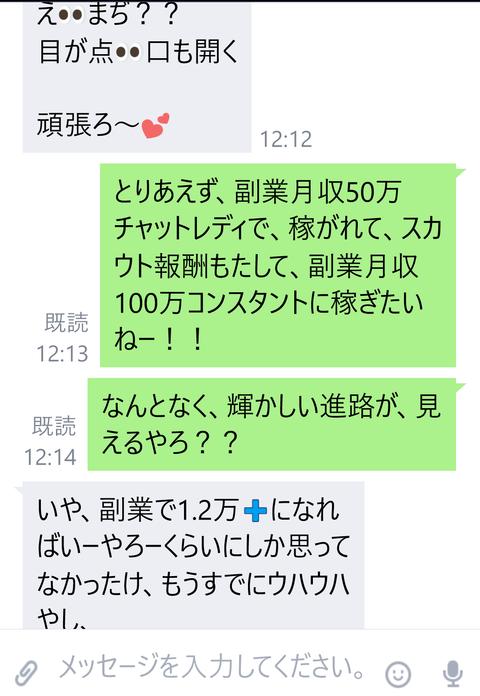 wp_ss_20161231_0019 (2)