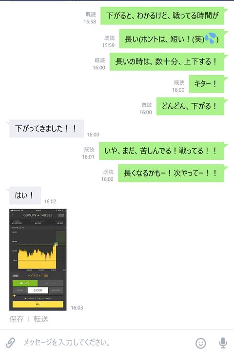 wp_ss_20180716_0041 (2)
