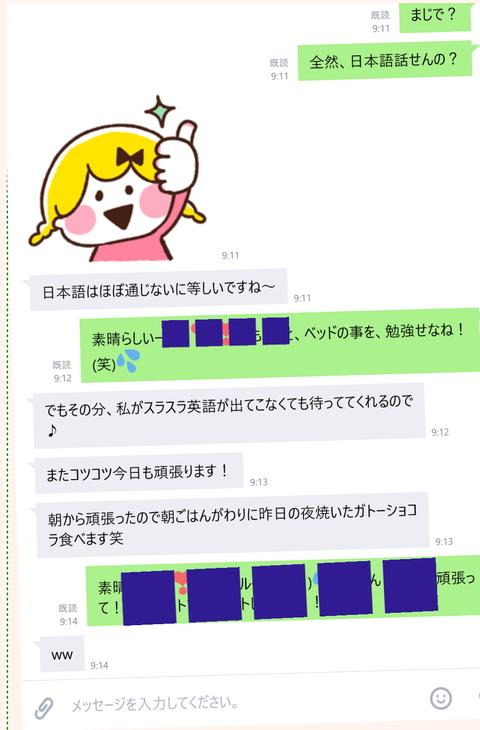 wp_ss_20171124_0063 (2)