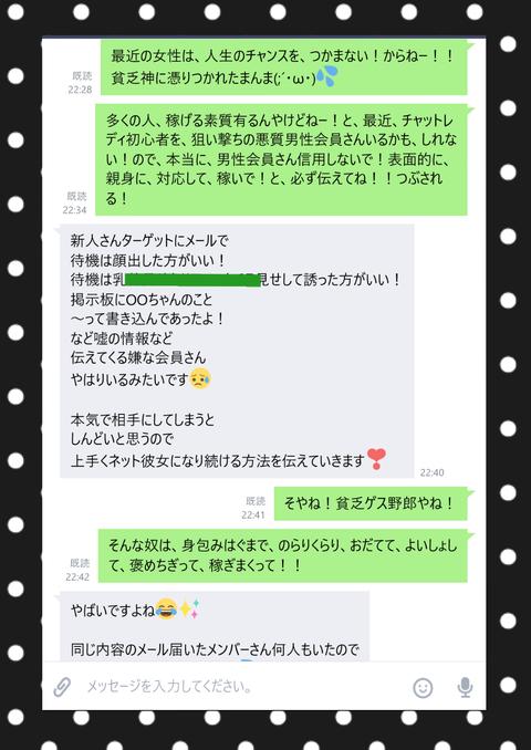 wp_ss_20180524_0035 (3)
