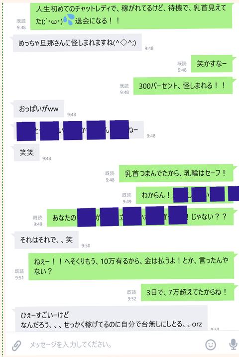wp_ss_20171124_0067 (2)