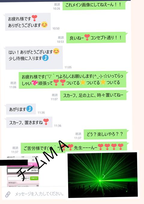 wp_ss_20180421_0040 (3)