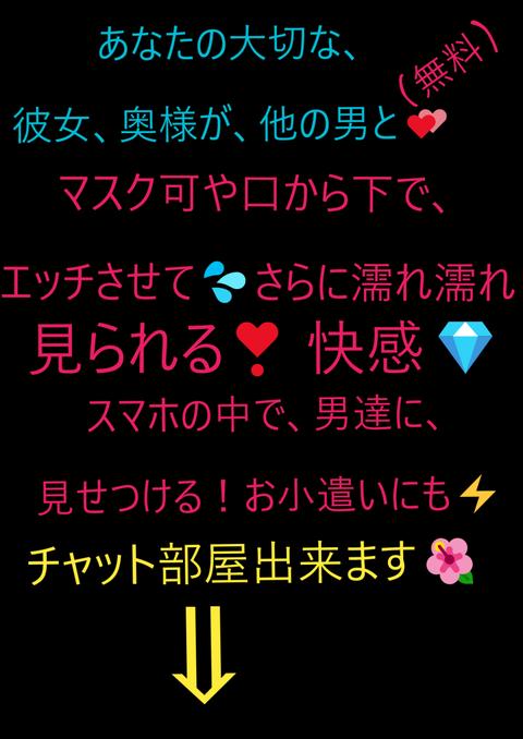 wp_ss_20180320_0017 (2)
