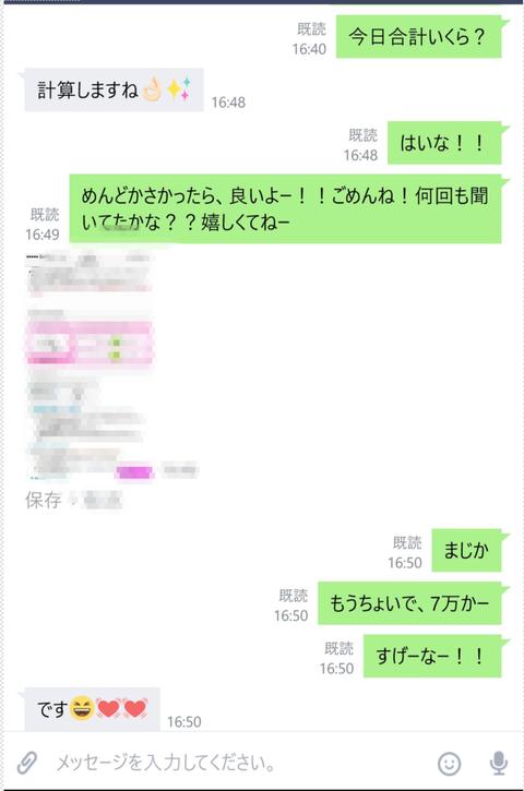 wp_ss_20170717_0274 (2)
