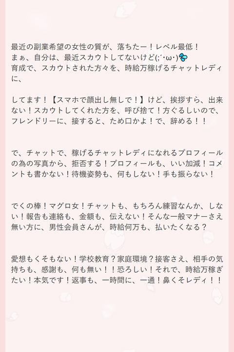 wp_ss_20180611_0019 (2)