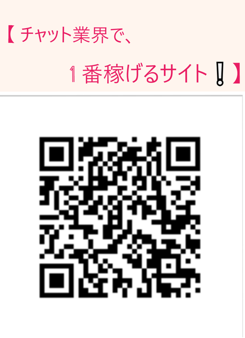 wp_ss_20180128_0008 (2)