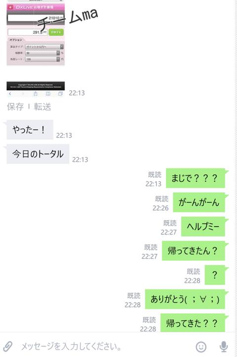 wp_ss_20170721_0041 (2)