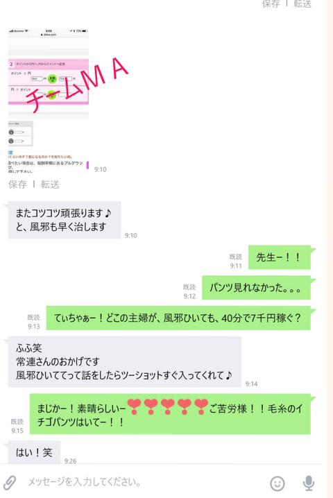 wp_ss_20171117_0116 (2)