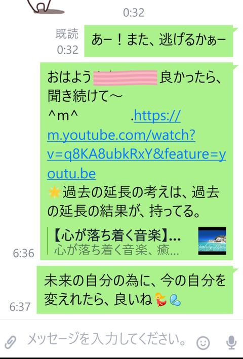 wp_ss_20170225_0017 (2)