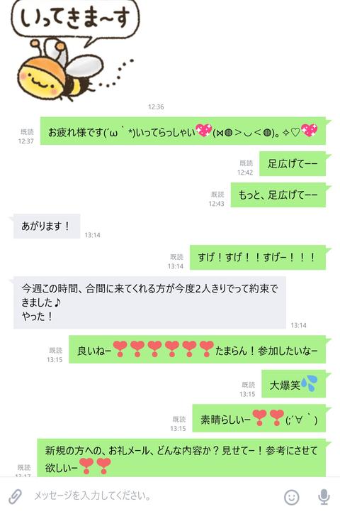 wp_ss_20171117_0119 (2)