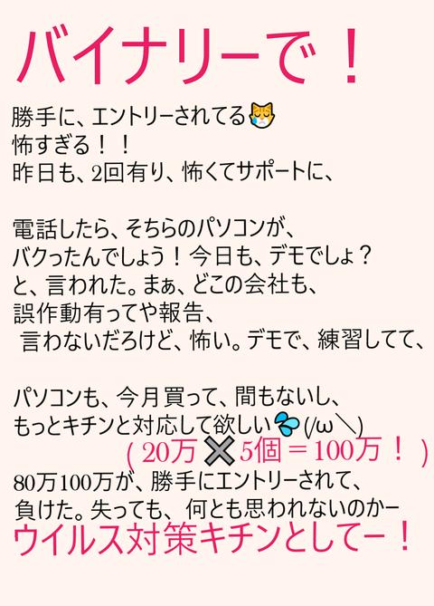 wp_ss_20180419_0021 (3)