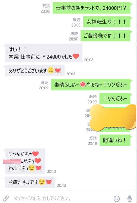 wp_ss_20170518_0071 (2)