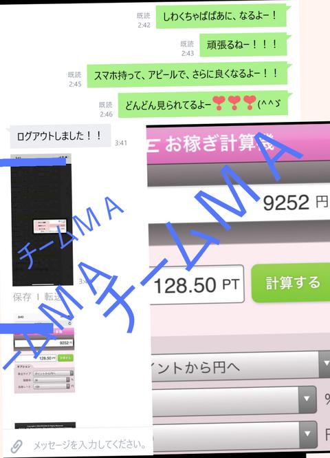 wp_ss_20180624_0013 (2)