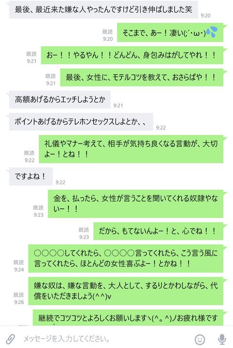 wp_ss_20180419_0025 (2)