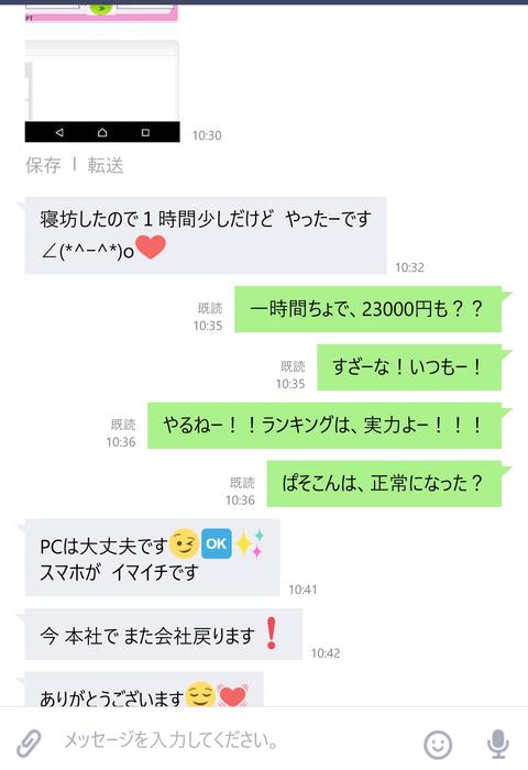 wp_ss_20170413_0134 (2)
