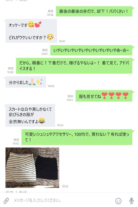 wp_ss_20171119_0108 (2)