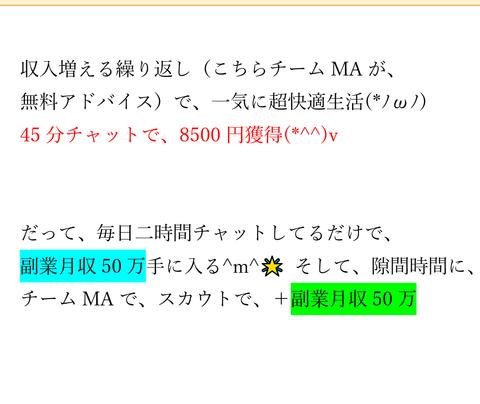 wp_ss_20170418_0008 (2)