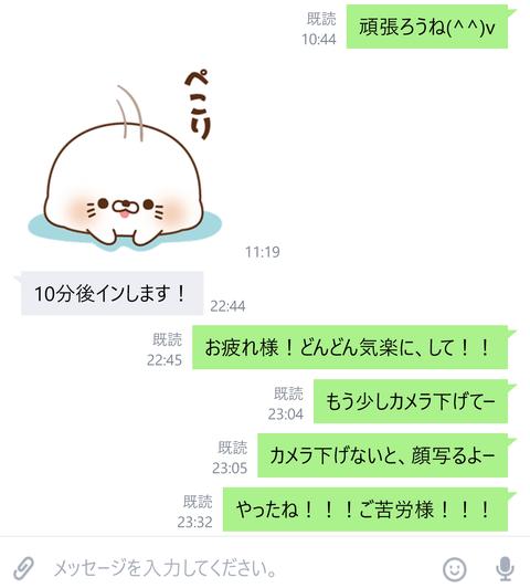 wp_ss_20170708_0091 (2)