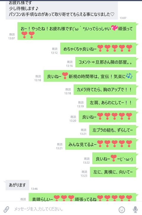 wp_ss_20171220_0134 (2)