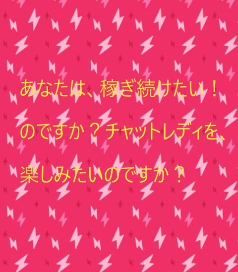 wp_ss_20180604_0039 (2)
