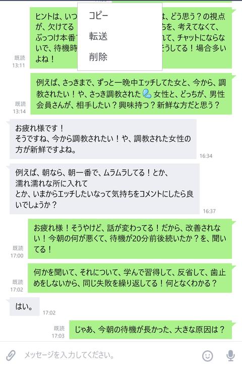 wp_ss_20180625_0017 (2)