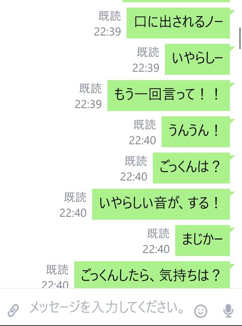 wp_ss_20170314_0157 (2)