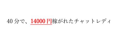 wp_ss_20170422_0260 (2)