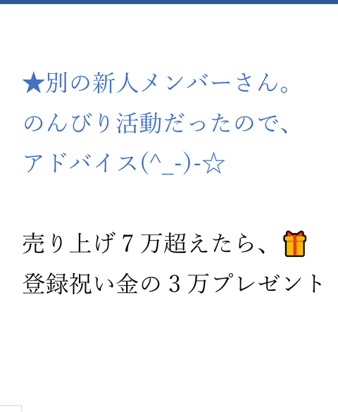 wp_ss_20170405_0042 (2)