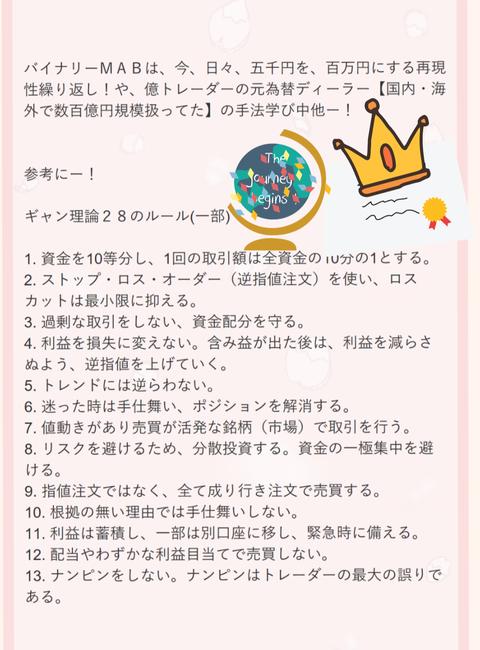wp_ss_20180506_0067 (2)