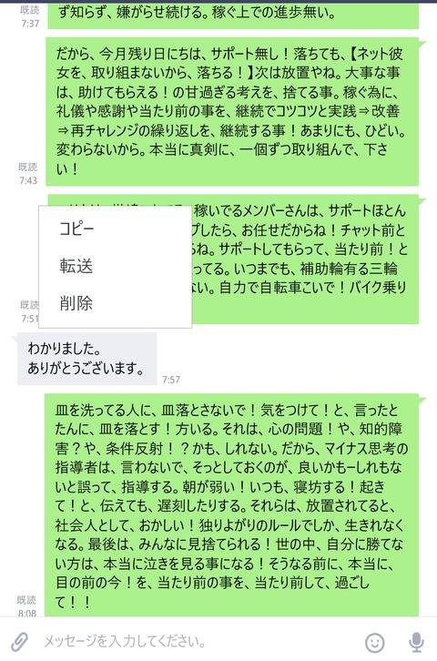 wp_ss_20180803_0057 (2)