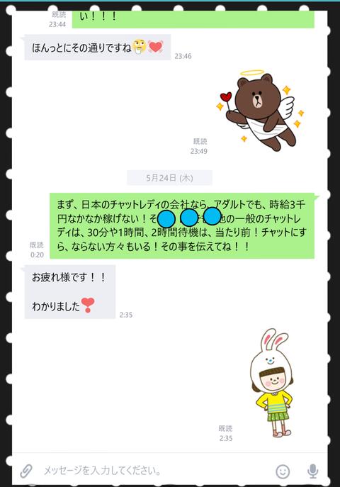 wp_ss_20180524_0037 (3)