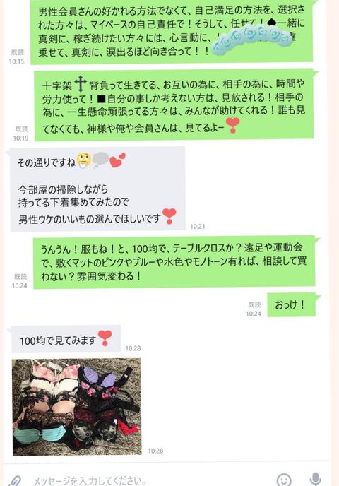 wp_ss_20171119_0098 (2)